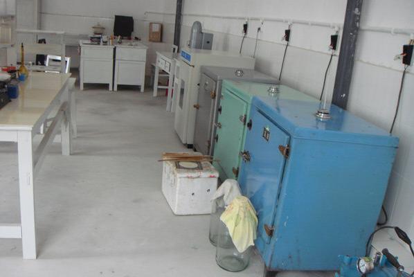 生产化验室